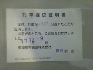 051209_09021.jpg