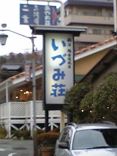 060104_1606.jpg